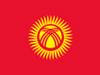 Sport and fitness complex, Kyzyl-Kiya (the Kyrgyz Republik)