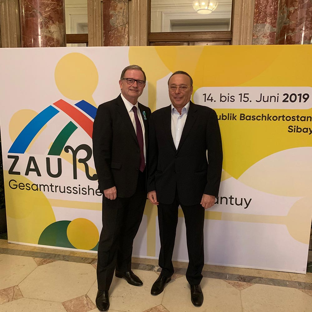 Presentation of the investment and economic potential of Bashkortostan in Vienna, April 2019