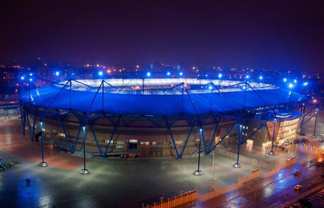 Metalist regional sports complex Kharkiv, Ukraine