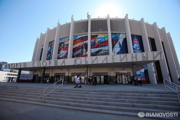 Yubileyny Sports Arena St. Petersburg, Russia