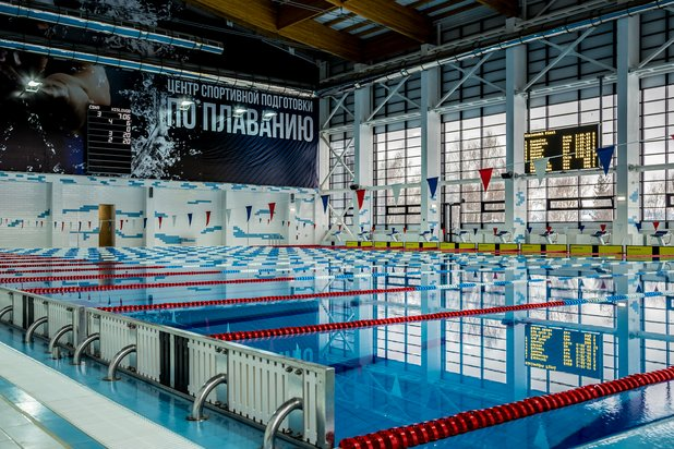 Federal swimming training centre Kislovodsk, Russia
