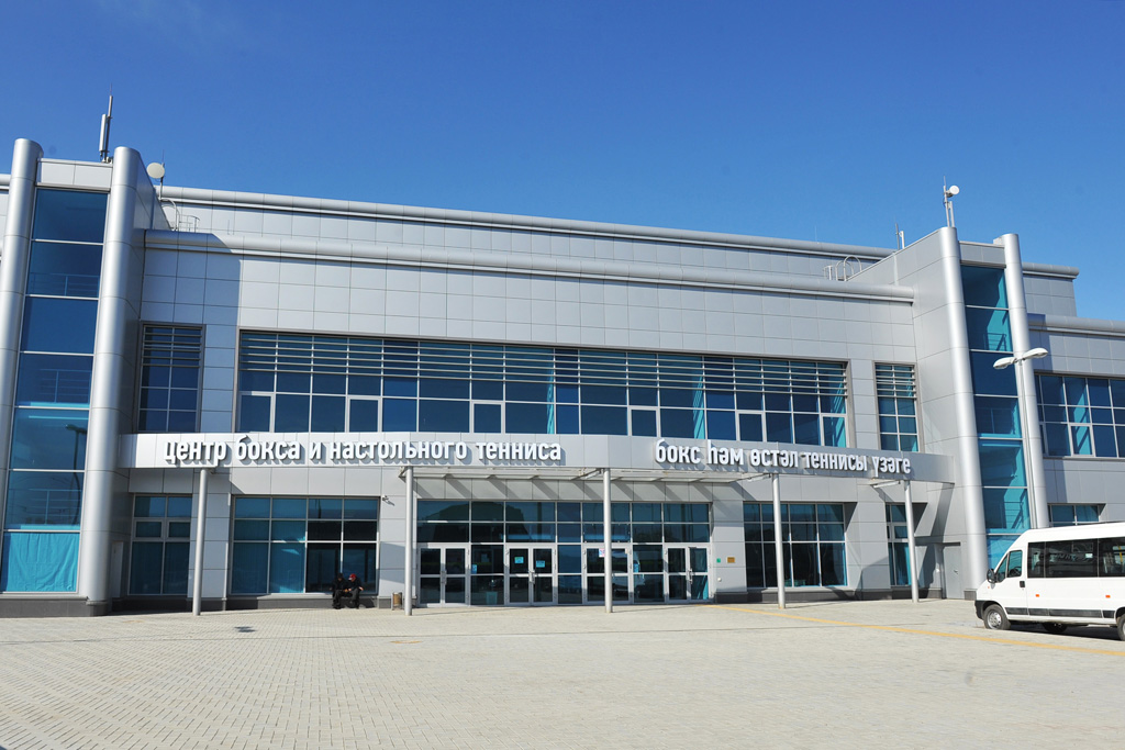 Boxing and table tennis centre Kazan, Russia