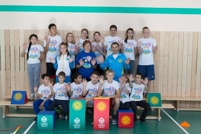 Article about AVK GmbH school program