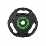 DISC GRIP 50  OLYMPIC
