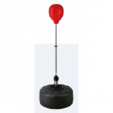 Boxtrainer with punching ball