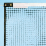 Badminton net, made of nylon