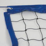 Beach volleyball net, made of nylon with PVC edges, including antennas