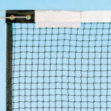 Multipurpose professional sets net, 9x1 m