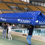 Inflatable Advertising Structure