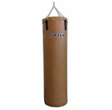 Retro heavy bag 150