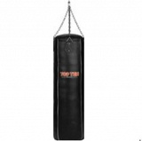 Leather heavy bag 150