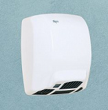 Hand dryers AVRZ1006